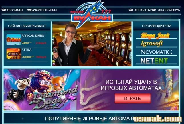 Как выиграть в виртуальном казино | В каком онлайн